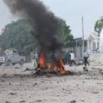 Landmine explosion