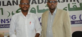 A Conversation with Abdulkadir Osman, Chairman of Kulan Party.