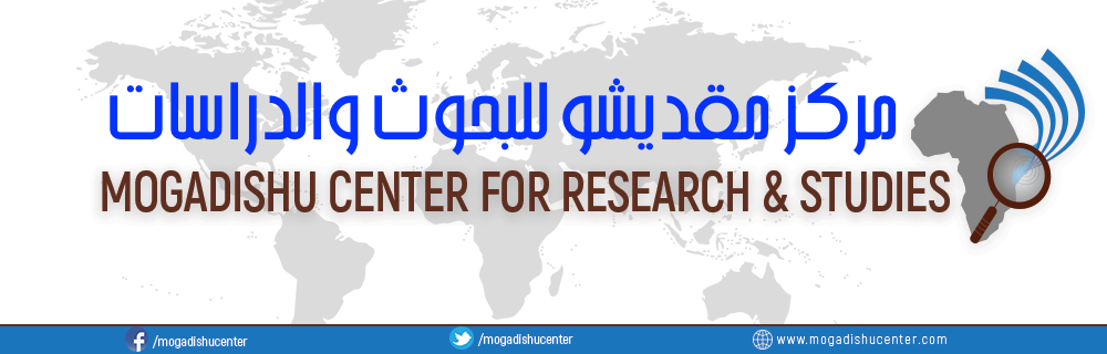 Mogadishu Center For Research & Studies