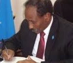 وزير الخارجية الصومالي