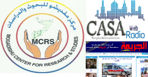مركز مقديشو للبحوث والدرسات يوقع عقد شراكة مع موقع الجريمة.كوم وكازا راديو بالمملكة المغربية