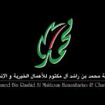 «آل مكتوم الخيرية» و«اليونسكو» تبحثان محو الأمية في الصومال