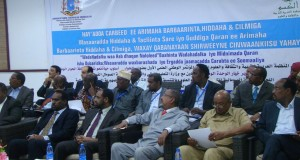 تقرير عن المؤتمر الوطني العلمي الأول بعنوان:  الحوار .. اسلوب حياة  نحو تأصيل ثقافة الحوار الوطني  و  تجذير خيار الوحدة الوطنية  مقديشو، جمهورية الصومال الفيدرالية، 29 سبتمبر – 2 اكتوبر 2014