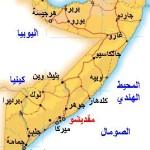 الصومال.. تحتل المرتبة الثانية في مؤشر الدول الفاشلة لعام 2014م.