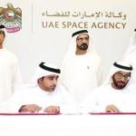 محمد بن راشد يشهد توقيع اتفاقية بناء أول مسبار عربي إسلامي لكوكب المريخ