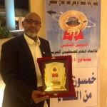 بالصور… اتحاد الصحفيين العرب يكرم الكاتب الصومالي الدكتور محمد حسين معلم