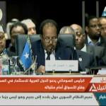 """بالفيديو: النص الكامل لكلمة رئيس الجمهوية في """"القمة العربية"""" بشرم الشيخ"""