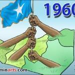 مقومات الوحدة الصومالية 2
