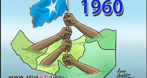 مقومات الوحدة الصومالية ومعوقاتها 2