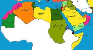 ما أشبه الليلة بالبارحة… الصومال العربي والأخوة العربية*