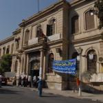 كلية الشريعة
