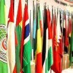 اعلام الدول العربية والاسلامية