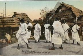 من وحي التراث الصومالي 4 : الأدوات والأواني الصومالية القديمة(2)
