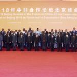 المنتدى الصين- افريقيا