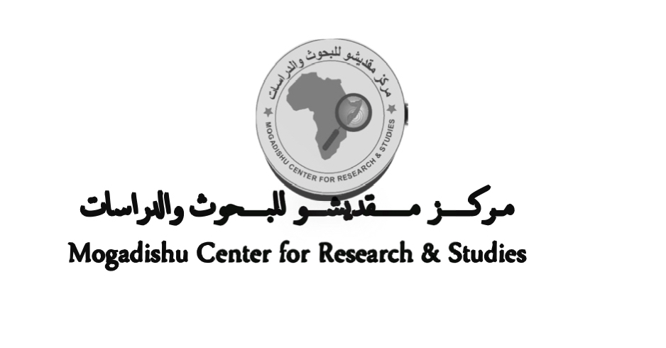 مركز مقديشو للبحوث والدراسات