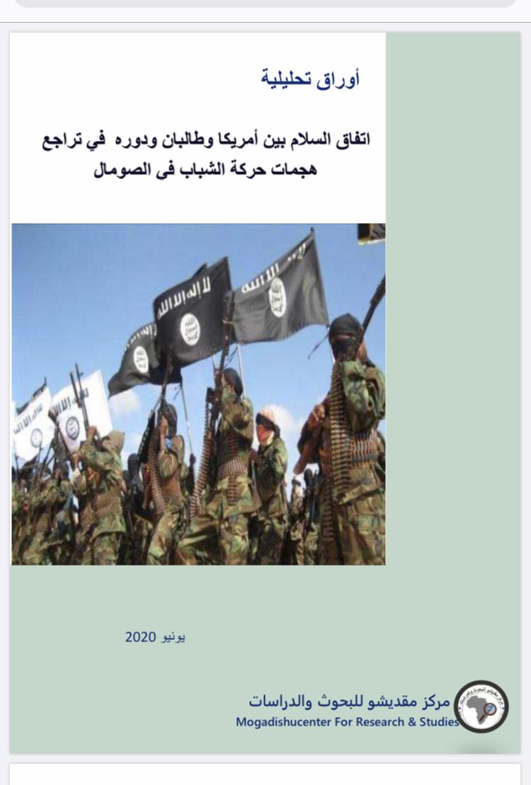 http://mogadishucenter.com/2020/06/54429/