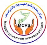 وحدة البحوث والدرسات