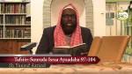 الشيخ يوسف أحمد